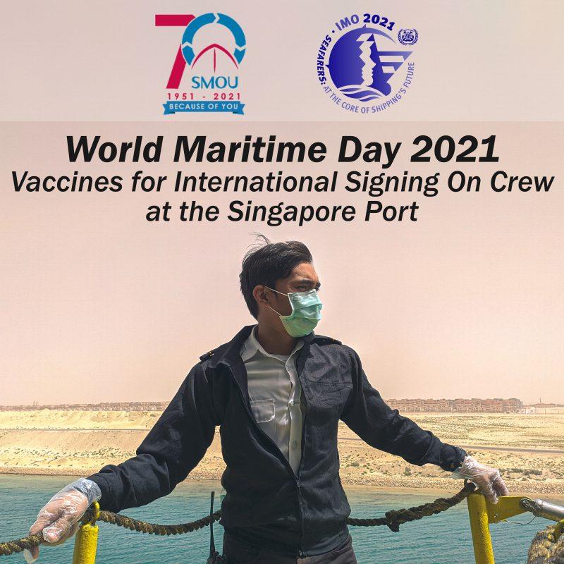 World Maritime Day 2021