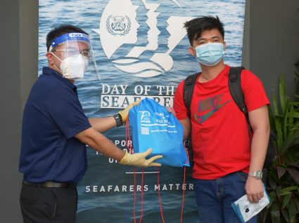 Photo credit: Maritime and Port Authority of Singapore
